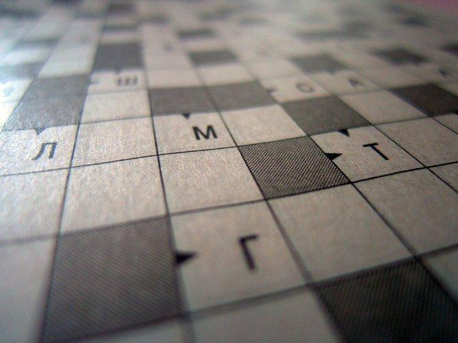 Ein Kreuzworträtsel zur Vorbereitung auf eine Klassenarbeit erstellen.