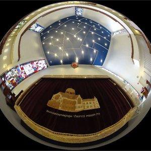 """Vorschaubild Hamburger Gotteshäuser in der Virtuellen Realität (VR): Die Synagoge """"Hohe Weiden"""""""